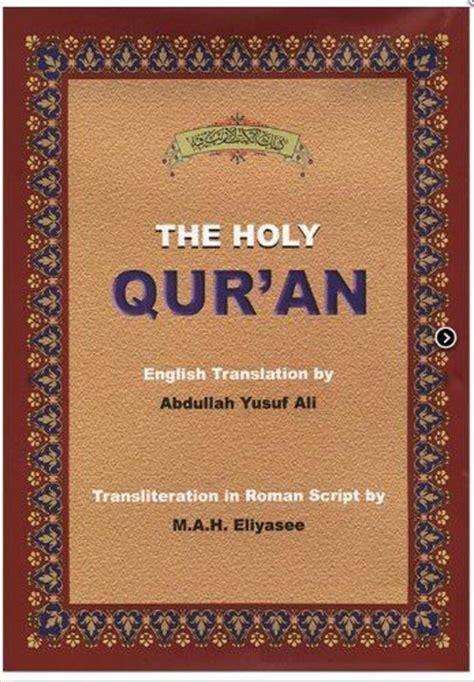 Dictionary of the holy quran arabic english abdul - Raisessay cf